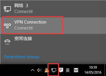 Comment configurer un vpn r seau priv virtuel for Configurer ecran pc