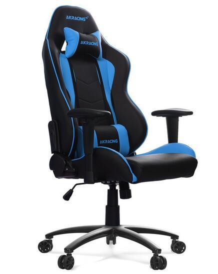 Chaise de jeux AK Racing Nitro