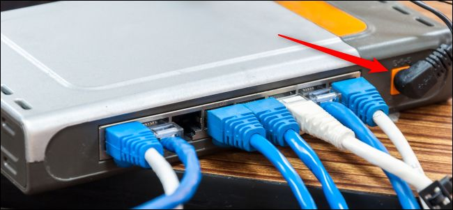 routeur et modem